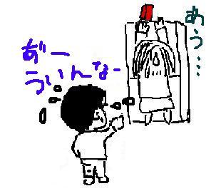 a0001463_05940.jpg