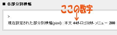 a0001964_154253.jpg