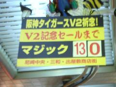 a0012621_205037.jpg