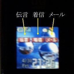 a0011662_231527.jpg
