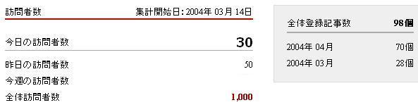 a0008991_18913.jpg