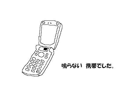 a0012117_195823.jpg