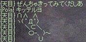 a0014666_105357.jpg