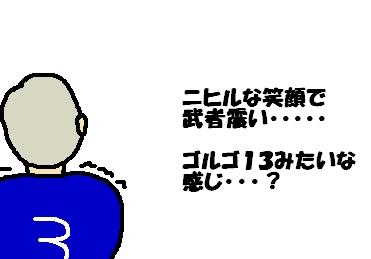 a0012117_195949.jpg