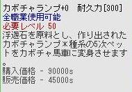 a0019178_143247.jpg