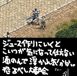 a0027896_18457.jpg