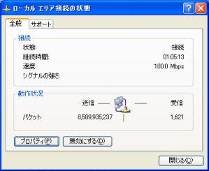 a0003204_93426.jpg
