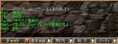 a0007227_201042.jpg