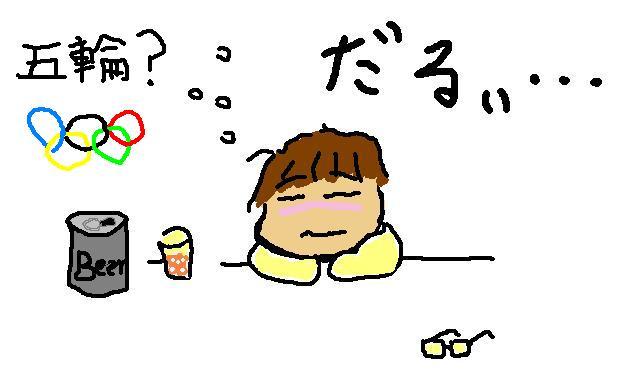a0032834_19455.jpg
