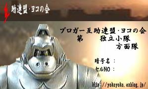 a0013690_191536.jpg