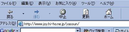 a0021494_17455.jpg