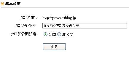 a0031863_7516.jpg