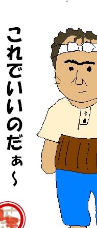 a0012117_1142432.jpg