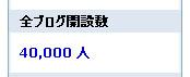 a0004555_1750113.jpg