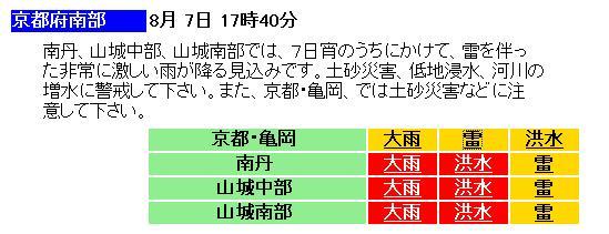 a0003032_1745207.jpg