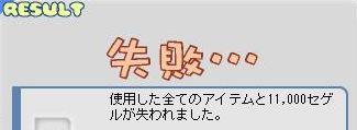a0019178_11221323.jpg