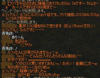 a0030061_20131936.jpg