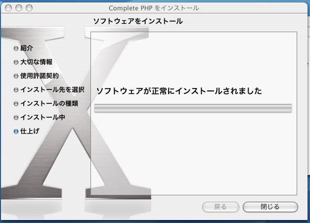 a0025015_20124163.jpg