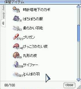 a0002726_1023449.jpg