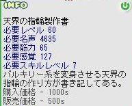 a0019178_10241785.jpg