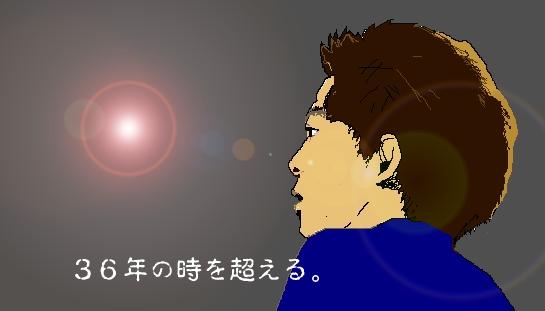 a0012117_235328.jpg