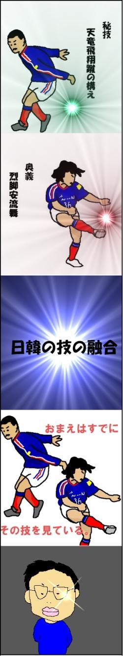 a0012117_23344585.jpg