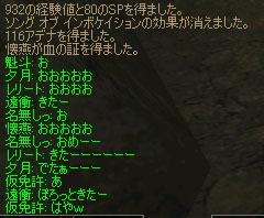 a0030061_16561248.jpg