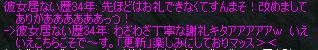 a0030061_184338.jpg