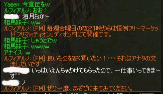 a0030061_2010857.jpg