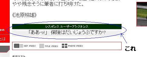 a0036270_16363049.jpg