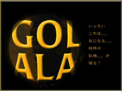a0002073_18231898.jpg