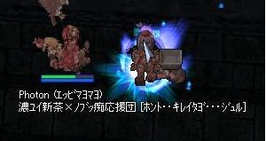 a0036593_1202527.jpg