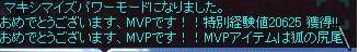 a0036593_19427.jpg