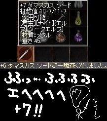 a0027896_19525982.jpg