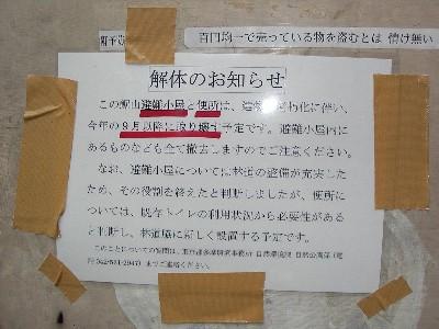 a0013001_1547157.jpg