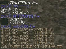 a0030061_19185465.jpg
