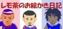 a0012117_8425260.jpg