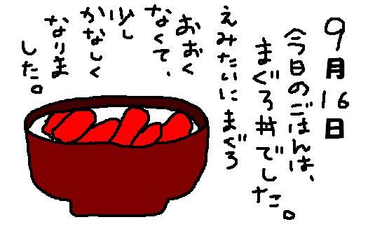 a0012117_20575747.jpg