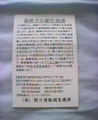 a0018275_1618124.jpg