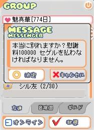 a0037157_2503615.jpg