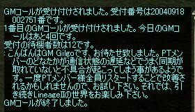 a0030061_558321.jpg