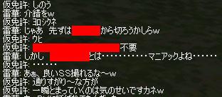 a0030061_1643765.jpg