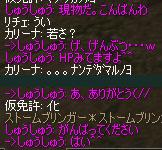 a0030061_19551614.jpg