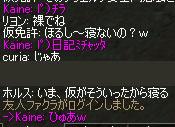 a0030061_2021717.jpg