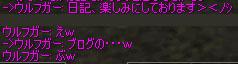a0030061_2025872.jpg