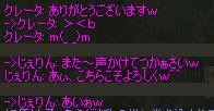 a0030061_2042440.jpg