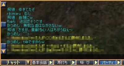 a0007227_149085.jpg