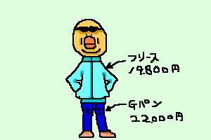 a0022573_1924433.jpg