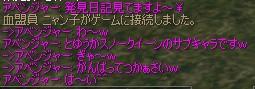 a0030061_204436100.jpg
