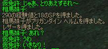 a0030061_19555549.jpg